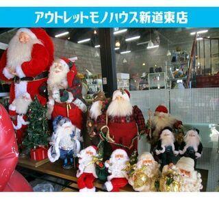 サンタクロース 人形 3000~30000円 複数在庫あり サン...