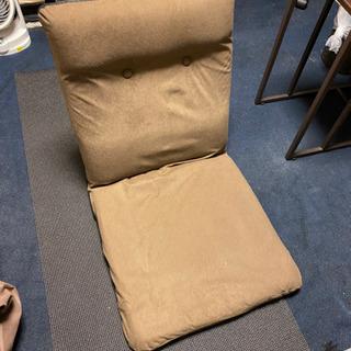 座椅子 一人用