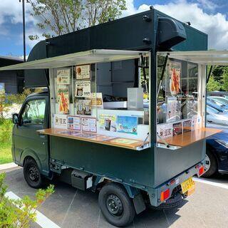 フードトラック(キッチンカー)をお貸しします。