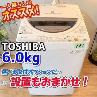【処分】洗濯機 / 東芝・TOSHIBA / 6.0kg / 乾...
