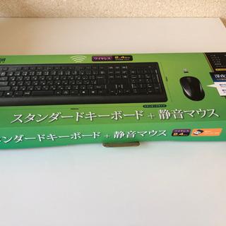 ワイヤレスキーボード+ワイヤレスマウス