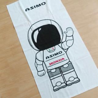 アシモ バスタオル - 生活雑貨