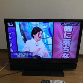 まとめ割有 ソニーブラビア 2011年製 液晶テレビ26インチ