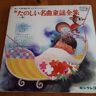 童謡のLPレコード