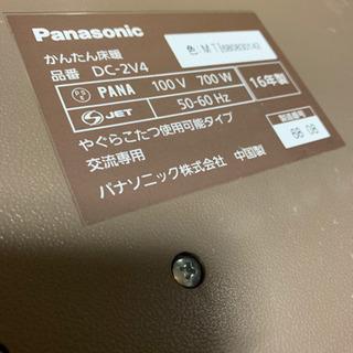 Panasonic製 2016年製 ホットカーペット フロ…