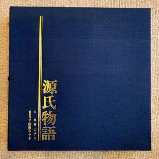 源氏物語全集 カセットテープ版 全17集(205巻)
