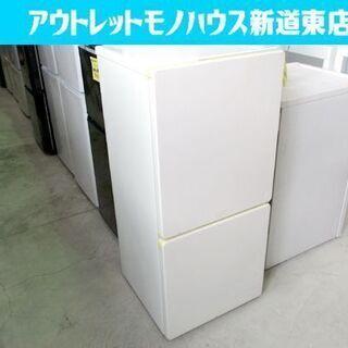 ◇冷蔵庫 110L 2ドア 2011年製 モリタ MR-F110...