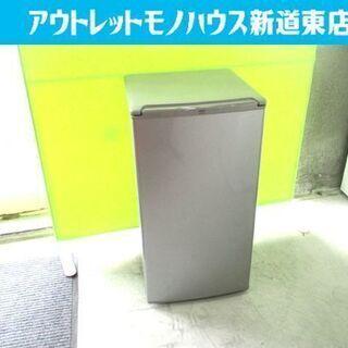 ◇冷蔵庫 75L 1ドア 2015年製 AQUA AQR-81C...