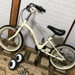 16インチ自転車