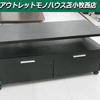 テレビ台 幅100×45×45㎝ テレビボード ブラック …