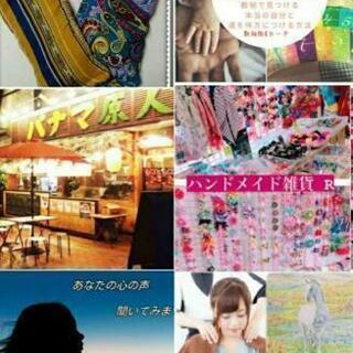 まるフリマ一周年際青空マーケット開催11月15日