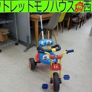 三輪車 ミッキー 身長80cm~100cm推奨 タイヤのロック&...
