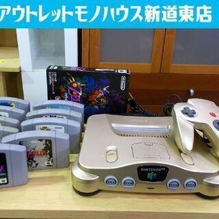 ニンテンドー64 本体 ソフト9本 NUS-001 限定色 ゴー...