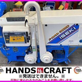 イセキ MX305C 籾摺り機 パールメイト 200V