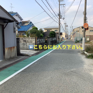 リサイクルショップ 日本一安いと自分で思ってます  大阪府…