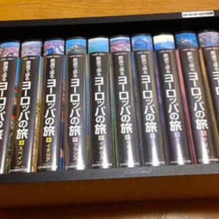 ビデオセット 4シリーズ 全38巻 − 香川県