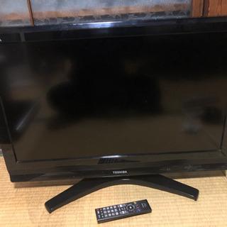 TOSHIBA 東芝 REGZA 32C8000 液晶テレビ 3...