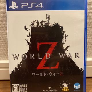 【PS4】ワールド・ウォーZ