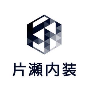 【日給8000〜15000】正社員、アルバイト募集!!