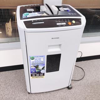 アイリスオーヤマ 事務用 シュレッダー AFS150C-H