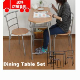 取引中:ダイニングテーブル、椅子のセットを譲ります。