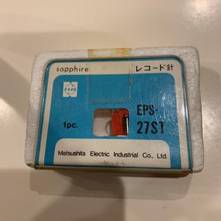 ナショナル レコード針 EPS-27ST