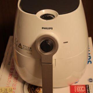 フィリップス ノンフライヤーHD9227 中古品
