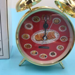 ★値引★【新品・未使用品】餃子の王将の景品 『音声目覚まし時計』...