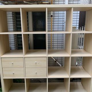 IKEA KALLAX  引き出し付き シェルフ 棚