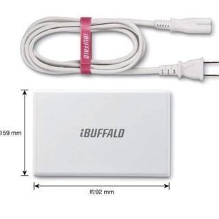 【ネット決済・配送可】USB急速充電器  BMP40WP5BK