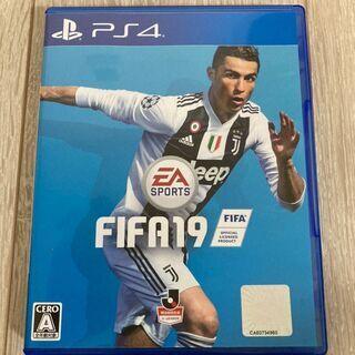 [再値下げしました]FIFA19  PS4用