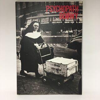 BOØWY PSYCHOPATH バンドスコア