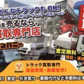 【見積り無料】コンクリートポンプ車高価買取り中