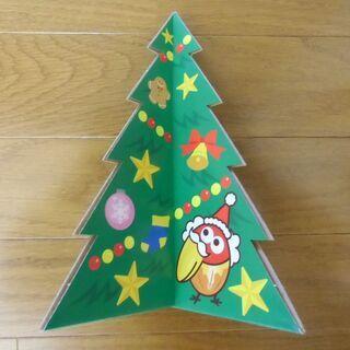 チョコボールキョロちゃん クリスマスツリー*非売品