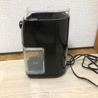 電動コーヒーミル メリタ - 家電
