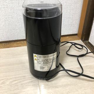 電動コーヒーミル メリタ − 大阪府