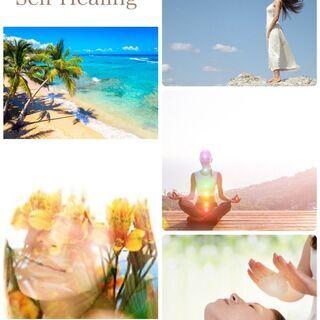 あなたらしく生きよう ~Self Healing/セルフヒーリン...