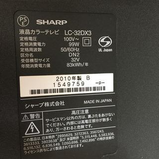 SHARP AQUOS 32型液晶テレビ - 寝屋川市