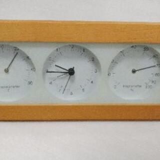【あげます】ニトリの気温・湿度計つき目覚まし置時計