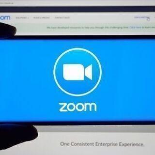 【ネイティブとZoomで】無料英語会話(津久野ワークショッ…