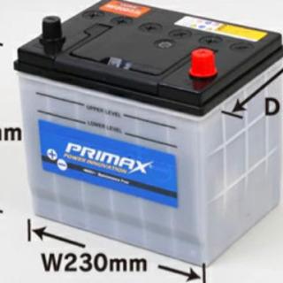 【11/11売約済み】車バッテリー プリマックス MF90…