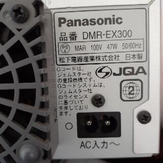 PanasonicDVDレコーダー - 三郷市