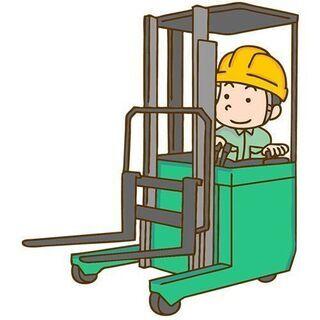 【安定&安心の職場!腰を据えて働こう☆】日勤帯で月収30万…