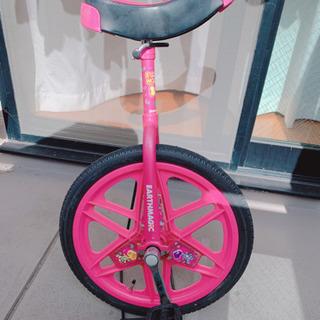 一輪車 (アースマジック)ピンク♥18インチ (西尾張地方)