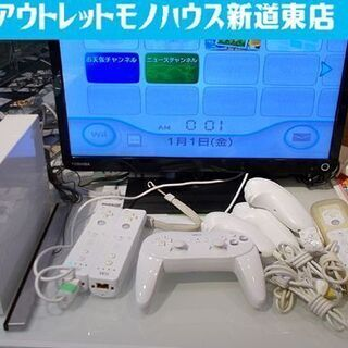 Wii 本体 FIT バランスボード クラコン リモコン4個 ヌ...