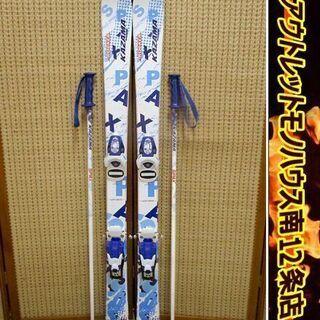 札幌 カザマ カービング ジュニアスキー 116cm 3点セット...