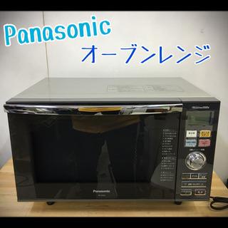 ◎ Panasonic オーブンレンジ ◎S1070