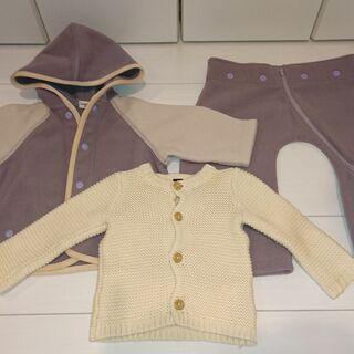 ベビー服 サイズ70 上下お揃いのあったかアウター&セーター