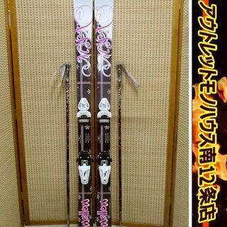 札幌 スワロー カービング ガールズジュニアスキー 140cm ...