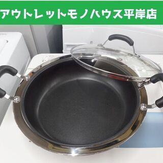 使用感少なめ★MEYER マイヤー ホットポット 26cm 3....